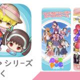 期間限定イベント『Fate/stay night [Heaven's Feel] inぷくぷくスペシャルイベント』2019年9月 開催決定!