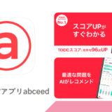 abceed
