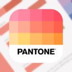 デザイナー必見!気になるカラーでパレットを作成できるアプリ【PANTONE Studio】