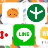 臨時休校やお休みの時などに自宅で学習できるオンライン学習アプリ5選