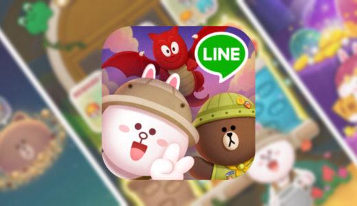 【LINEバブル2】が「ケロロ軍曹」とコラボイベント開催中!