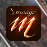 lineage_m
