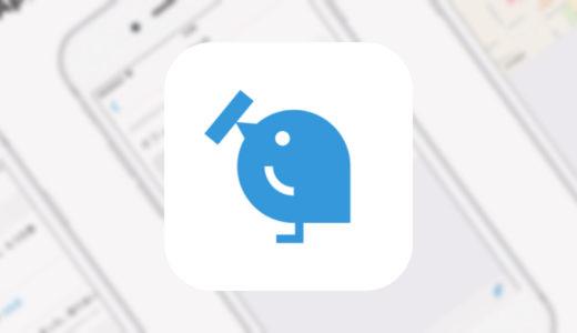 アイディアメモや日記として使える!ノートアプリ【Hitnote】