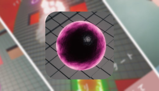 tumorikorori