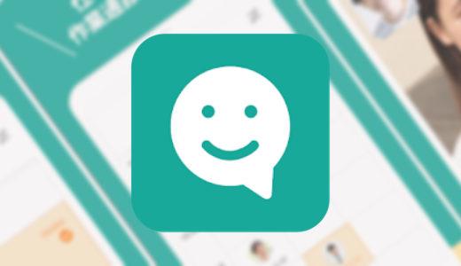 フリーランスや自宅で作業している方達とマッチングできる作業集中アプリ【PeerUp – フリーランス・作業集中アプリ】