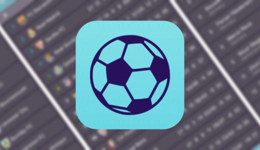 サッカーやスポーツが好きな人に!サッカー速報アプリ【Footy - 世界のサッカー情報】