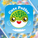 【Cute Puffer】かわいいお魚「ミドリフグ」をテーマにしたスマホゲームをプレイしてみた!!