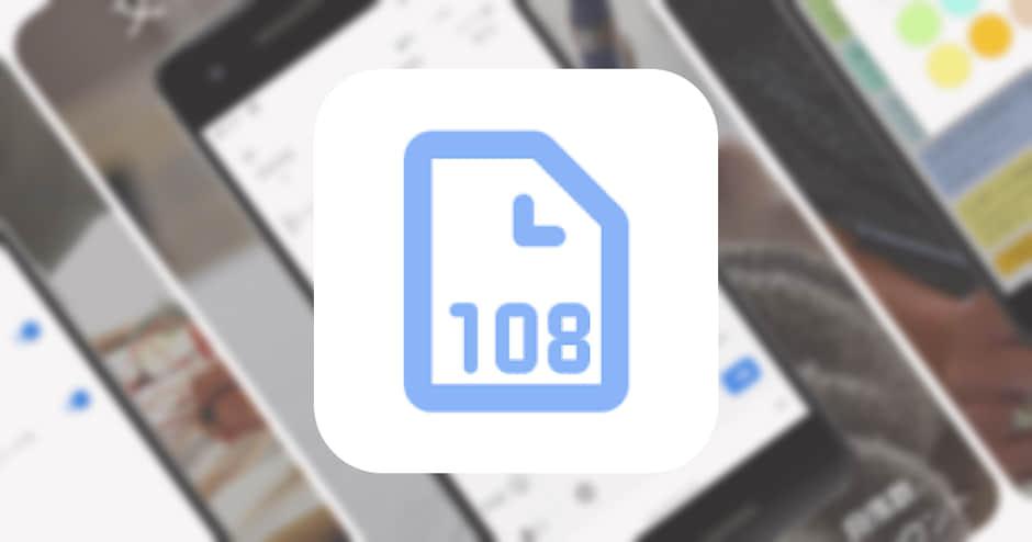 【CountablePad】入力した文字がリアルタイムで数え上げる「文字数カウント」機能を搭載したメモ帳アプリ!