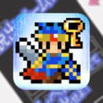 【脱出ゲーム 魔法勇者 -RPGバトル×エスケープ謎解き-】謎解きをしながら敵を倒して脱出する謎解きRPGアプリをプレイしてみた!!