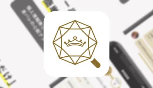 【プラチナスカウト】スカウト機能やメッセージ機能など多数搭載、女性専用のお仕事マッチングアプリ!