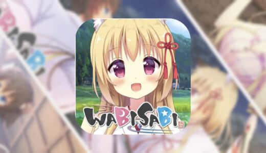 フルボイスノベルアプリ【WABISABI-international-(ワビサビ)】