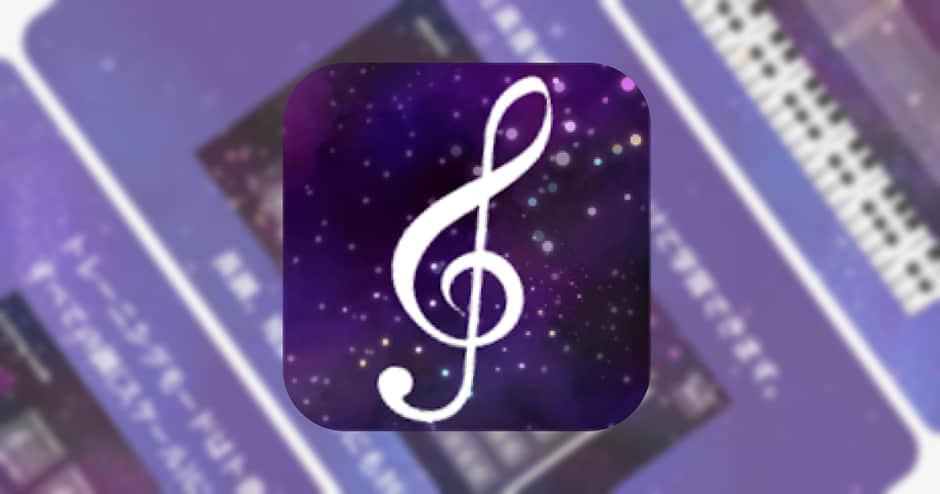 【ピアノ音符読み学習 Starry Notes】