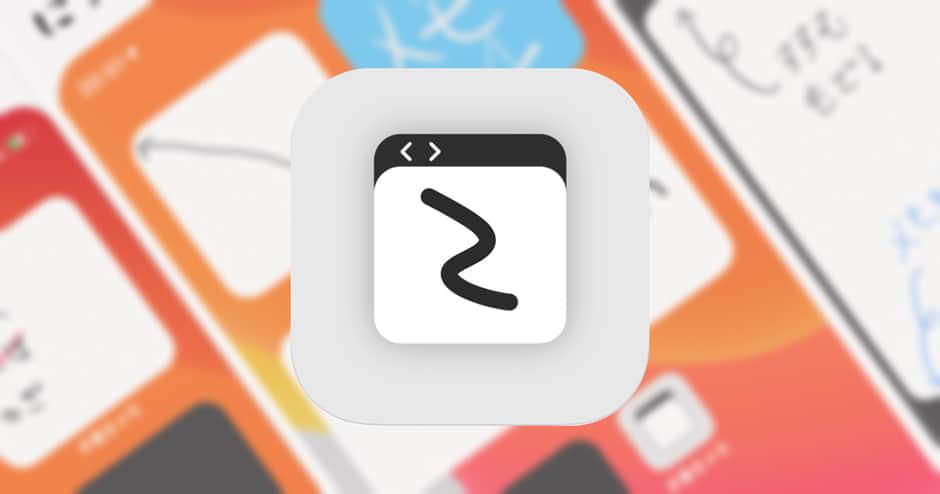 【ウィジェット手書きメモ (memo widget) 】手書きメモでホーム画面をカスタマイズ!
