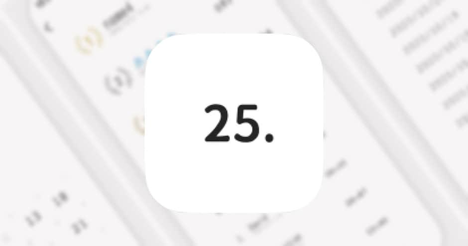 【TwentyFive. 数字タップゲーム】で瞬発力を鍛えよう!