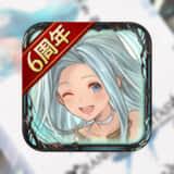 【グランブルーファンタジー】大人気RPGと大人気アニメ「鬼滅の刃」のコラボが12月より開催!!