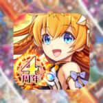 【神姫PROJECT A】にて遂にメインクエスト更新!さらに「ユピテル」など人気神姫が新衣装で登場!
