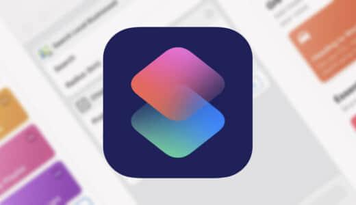 【ショートカット】iOS14で可能に!ホーム画面のカスタマイズしてみた!