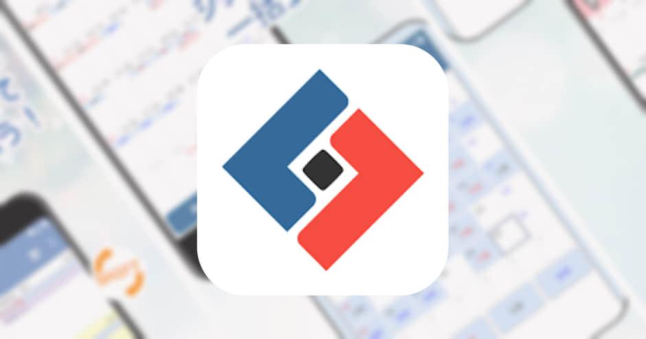 ふたつのカレンダーを一括管理!【LIBECAL】スケジュール管理アプリ