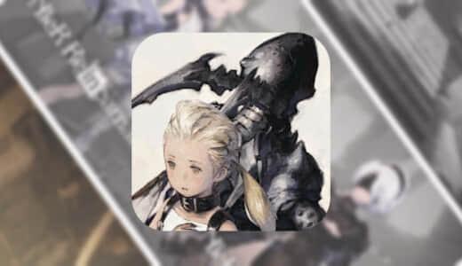 【NieR Re[in]carnation】『NieR』シリーズ最新作のコマンドアクションRPGをプレイしてみた!!
