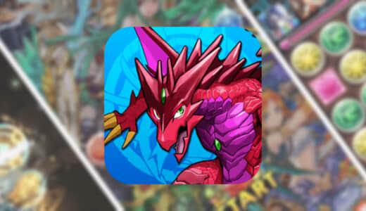 【パズル&ドラゴンズ】剣戟対戦格闘ゲーム『SAMURAI SPIRITS』とのコラボ第2弾が開催中!