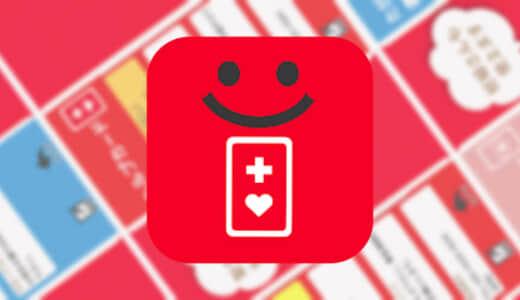 【ヘルプカード作成 HELPU】アプリでヘルプカード・マタニティカードを作成&表示!