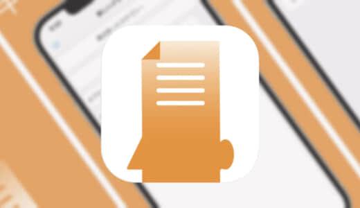 【ワフノート】シンプルなメモアプリで書いて忘れるを防ごう!