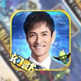 【幻獣レジェンド -百妖志-】東方幻獣をモチーフにした放置系カードゲームをプレイしてみた!!